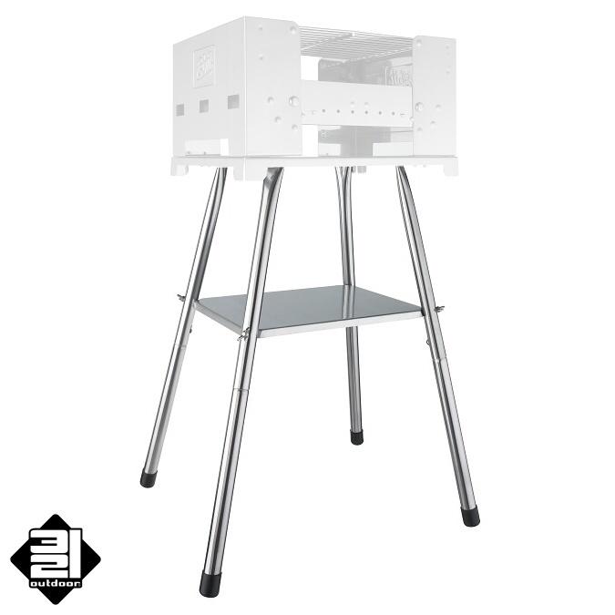 Skládací nerezový STOJAN PRO GRIL ESBIT velký (Foldable Inox Stand for Grill ESBIT)